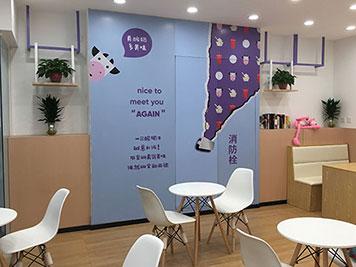 一只酸奶牛加盟费多少钱?适合在什么时候开业?