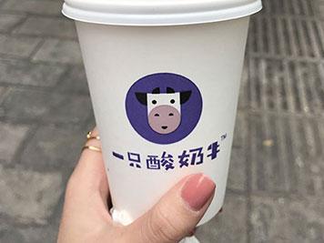 2020县级一只酸奶牛奶茶怎样加盟