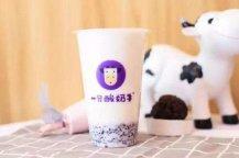 一只酸奶牛品质是你的加盟首选