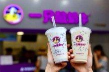 一只酸奶牛加盟店投资让经销商经营更省心